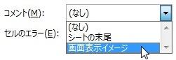 2015-09-29_062104