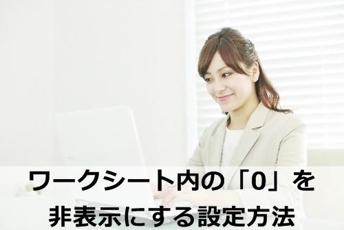 20150905001