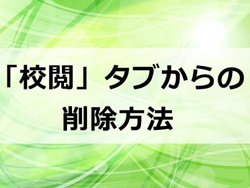 20150918004