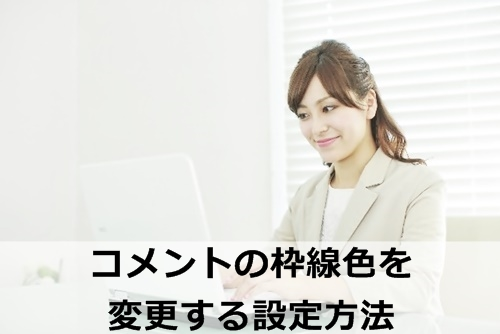 20150924001