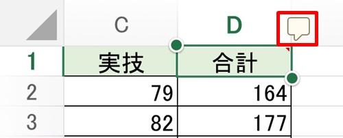 1002-102