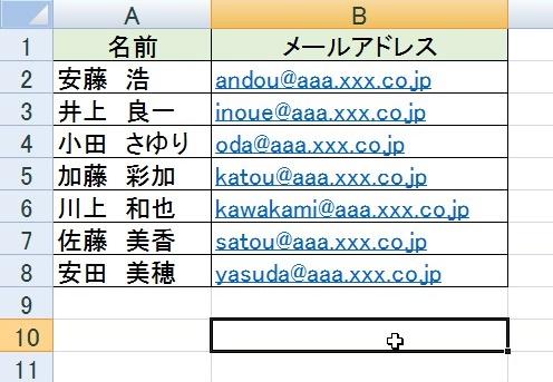 2015-09-03_104206