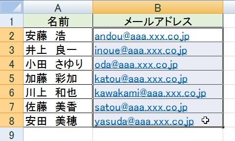 2015-09-03_104240