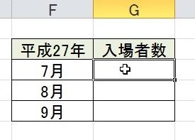 2015-10-02_144646