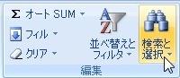 2015-10-03_172305
