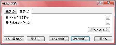 2015-10-03_172338