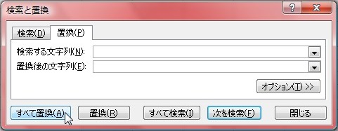 2015-10-03_172401