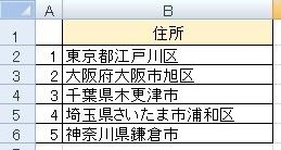 2015-10-03_172537