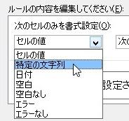 2015-10-07_114406