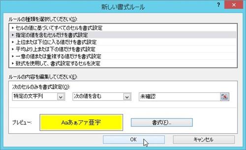 2015-10-07_114414