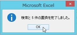 2015-10-07_174252