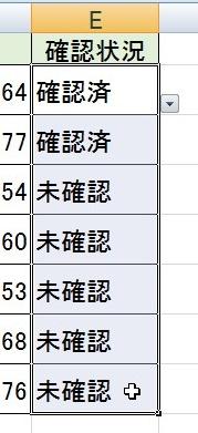 2015-10-07_183427