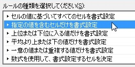 2015-10-07_183813