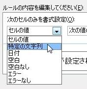 2015-10-07_183850