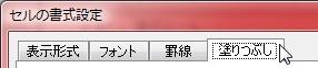 2015-10-07_184016