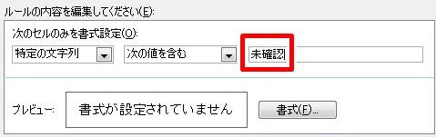 2015-10-07_184242