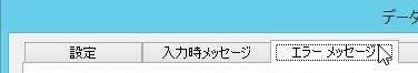 2015-10-10_152820