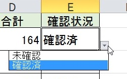 2015-10-10_152921