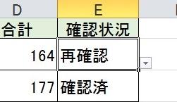 2015-10-10_152947