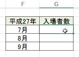 2015-10-10_202047