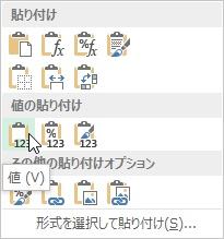 2015-10-10_202154