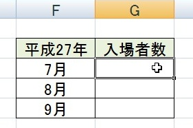 2015-10-11_091113