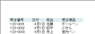 2015-10-13_215047