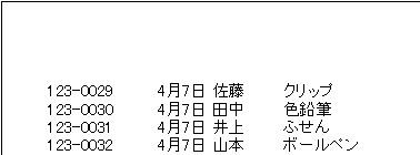 2015-10-13_215112
