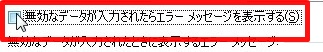 2015-10-15_172523