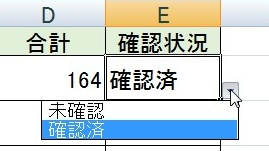 2015-10-15_172709