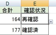 2015-10-15_173601