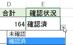 2015-10-15_210043