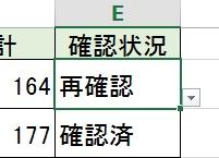 2015-10-15_210109