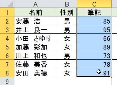 2015-10-16_112741