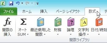 2015-10-16_112753