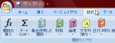 2015-10-16_175443