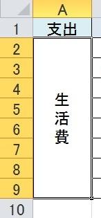 2015-10-17_101151