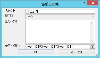2015-10-17_124008