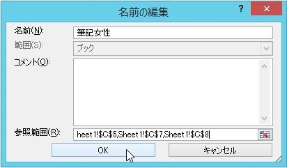 2015-10-17_124019