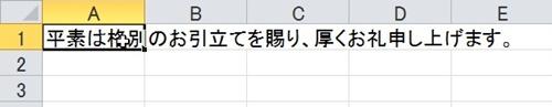 2015-10-19_092132