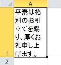 2015-10-19_092240