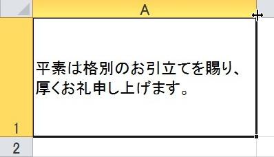 2015-10-19_092335