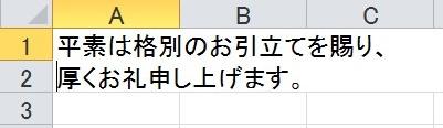 2015-10-19_092507