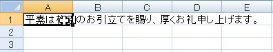 2015-10-19_194455