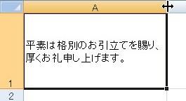 2015-10-19_194601