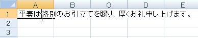2015-10-19_194658