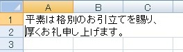 2015-10-19_194801