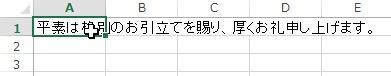 2015-10-19_215527
