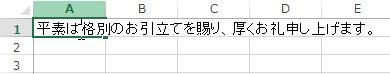 2015-10-19_215710