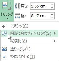 2015-10-23_220427